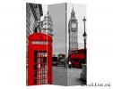 "Ширма ""Лондон"" 3"